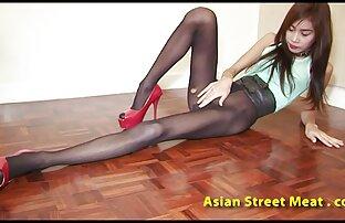 Sexy sexy ասիական ժաժ Մեծ ծիծիկներ միլֆ.
